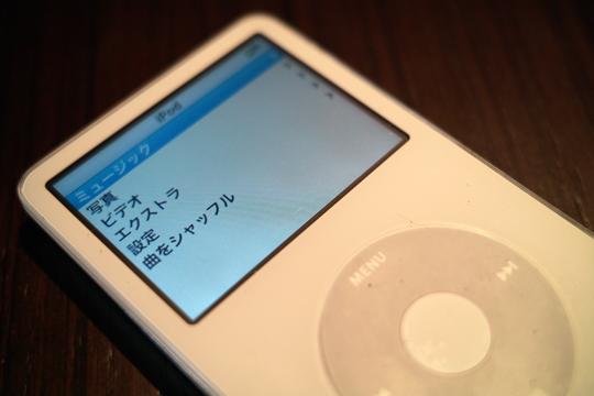 SDIM0155.jpg